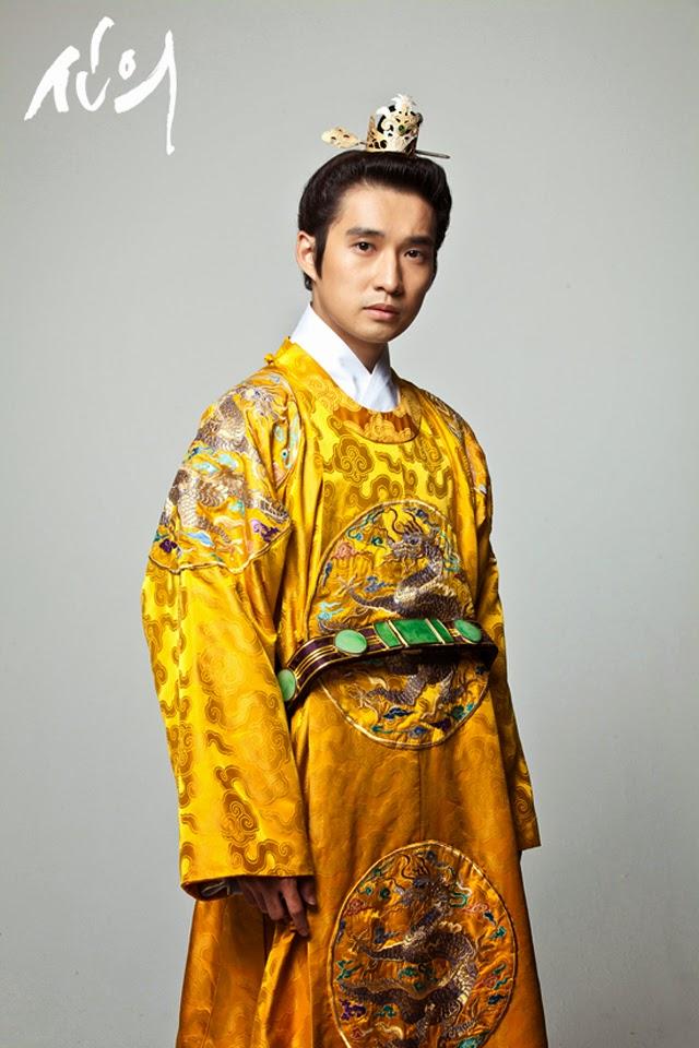 kinggongmin